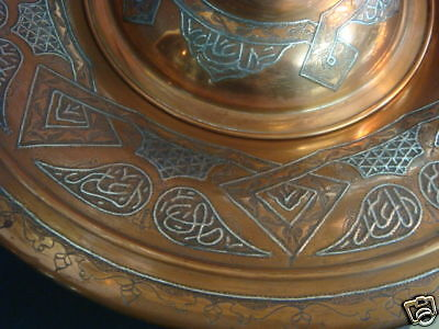 Antique Islamic  Syrian/ottoman Pitcher&bowl Set Copper Inlaid Silver. 12