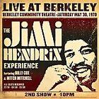 Jimi Hendrix Vinyl Records